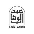 abdwahab-logo