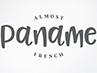 oaname-logo-servme